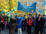 IX Marsz Integracyjny im.bp. Jana Chrapka