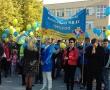 IX Marsz Integracyjny im. bp. Jana Chrapka